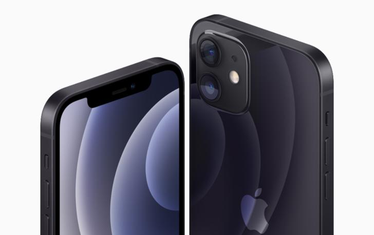 iPhone 12 el kesme sorunu nasıl çözülecek?