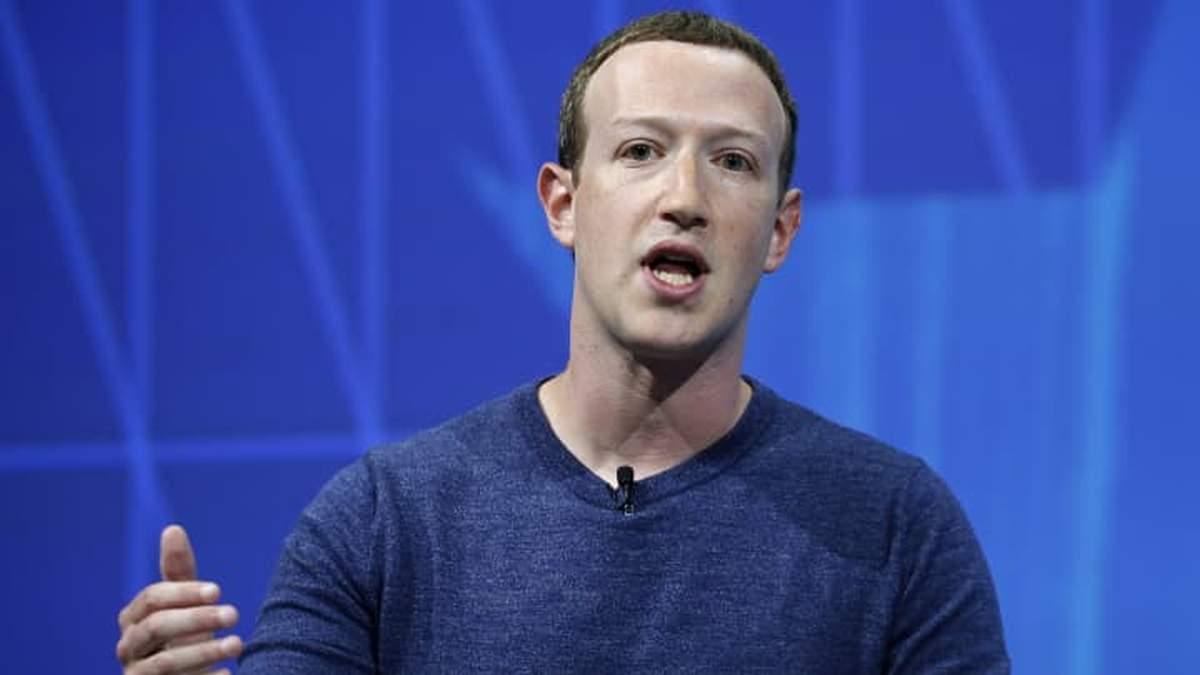 Facebook kullanıcı bilgileri
